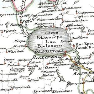 Карты Новгородской губернии из атласов