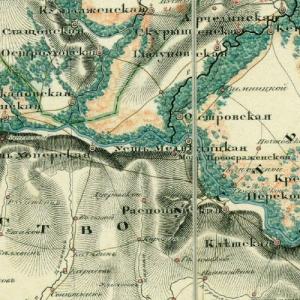 Сборник карт Земли Войска Донского