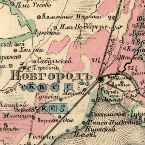 Сборник карт Новгородской губернии