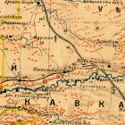 Старинные карты Кавказа и Кубани