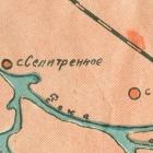 Сборник карт Астраханской губернии