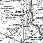 Карты Симбирской губернии из атласов