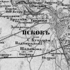 Карта  Псковской губернии