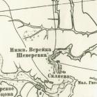 Топографическая карта Тамбовской губернии
