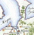 Карты Архангельска из атласов