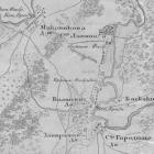 Старая карта Москвы