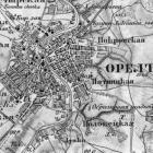 Военно-топографическая карта Орловской губернии