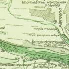 Лоцманские карты реки Волги