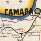Атлас Самарской губернии