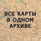 Старые карты Тобольской губернии