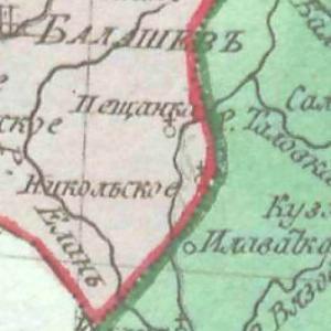 Карты Саратовской губернии из атласов