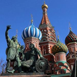 Культурные Сокровища России