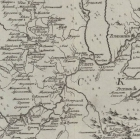 Атлас Российской Империи 1745 года