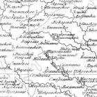 Карты Орловской губернии из атласов
