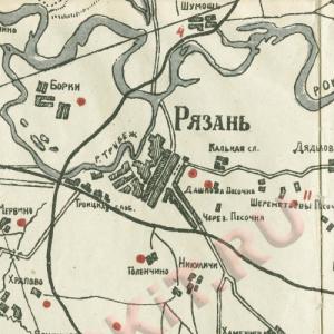 Старые карты Рязанской губернии