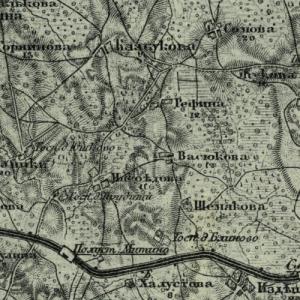 Топографическая карта Смоленской губернии
