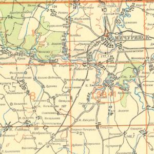 Старинные карты Генштаба Кавказа