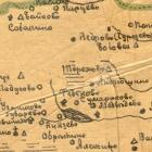 Сборник карт Тверской губернии