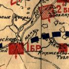 Схема операций на фронте 9 армии