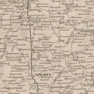 Белоруссия на картах из атласов