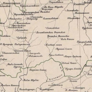 Карты Вятской губернии из атласов